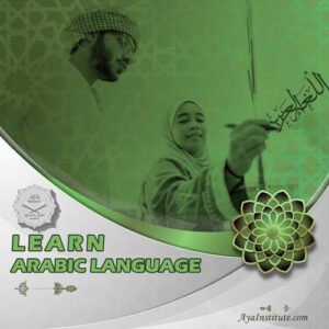 Learn Arabic Language - Aya Institute