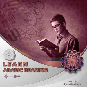 Arabic Reading Course - Aya Institute