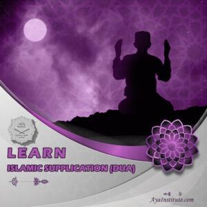 Learn Islamic Supplication (Dua) - Aya Institute